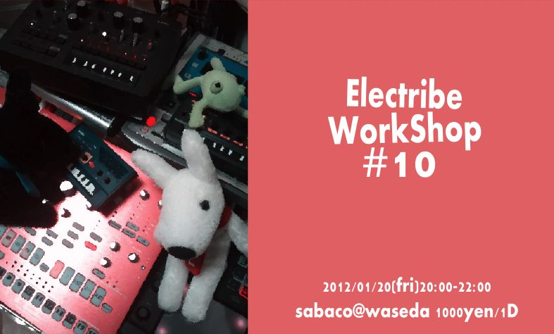 electribe work shop 10